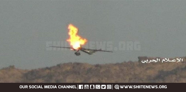 Yemen downs Saudi reconnaissance drone flying over Sa'ada