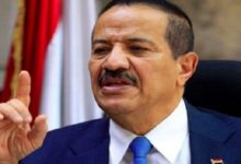 Yemen's Foreign Minister Hisham Sharaf