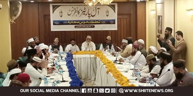 Nasibi Leader Aurangzeb Farooqi holds APC to include Yazid (Malaoon) in Islamic dignitaries
