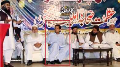 Anti Shia face of Captian (Retd) Safdar exposes