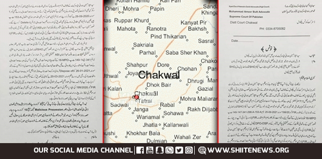 Blasphemy Case, Shia lawyer make life hard for Takfiri complainant and biased police officer