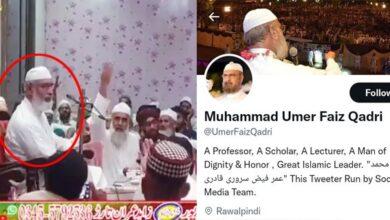 Blasphemous video of Umer Faiz Qadri viral on social media