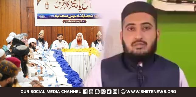 Ahle Sunnah Mufti Fazal Hamdard denounce Pro Banu Ummayah Conference