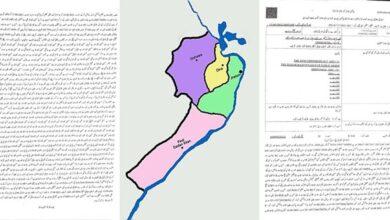Yazidi Police of Punjab lodge FIR against 200 lady mourners