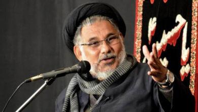 Allama Zafar Naqvi
