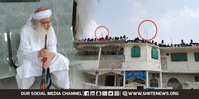 Flag of Banned Tahreek-e-Taliban hoists on Lal Masjid, Islamabad