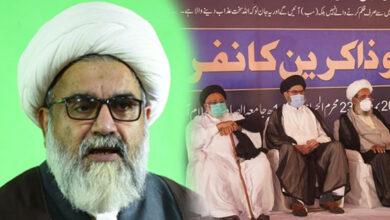 MWM campaigns for Ulema, Zakireen Conference to protect Azadari