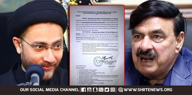 Allama Shahanshah Naqvi is declare provoking speaker by District Magistrate