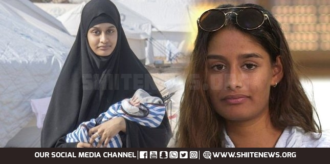 Shamima Begum recalls her joining ISIS for Jihad-un-Nikkah as a nightmare