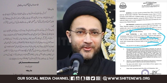 Takfeeri goal succeed to imposes ban on Shahanshah's entry in Kahniwal