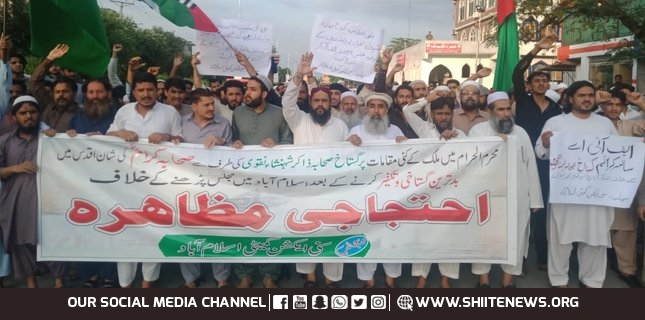 Sipah-e-Sahaba killed the Message of Pakistan's narrative in Islamabad