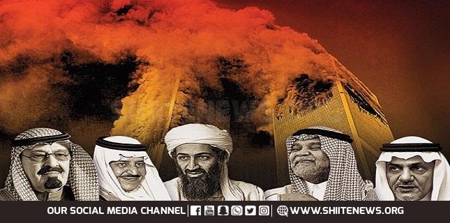 Biden orders release of 9/11 documents linked to Saudi involvement