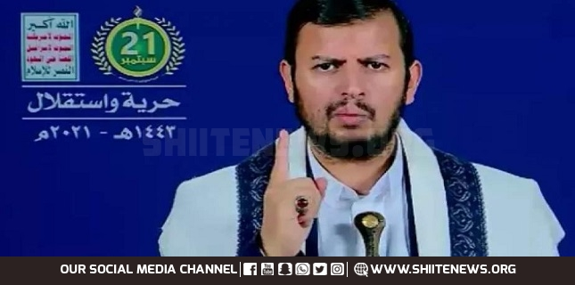 Houthi: US was in charge of Yemen's domestic affairs before September 21 Revolution