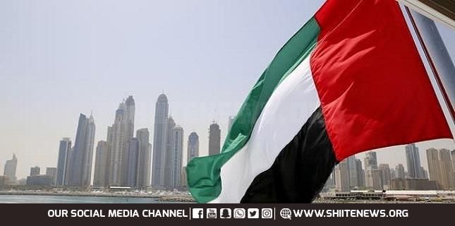 UAE blacklist