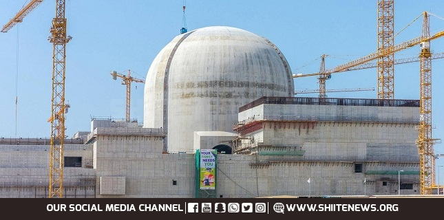 UAE's Barakah nuclear power starts second reactor, government says