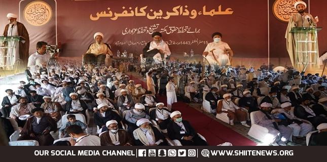 Shia leaders, Ulema and Zakireen are untied to defend Azadari