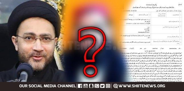 The obnoxious caller of Allama Shahanshah Naqvi unveils, FIR lodges