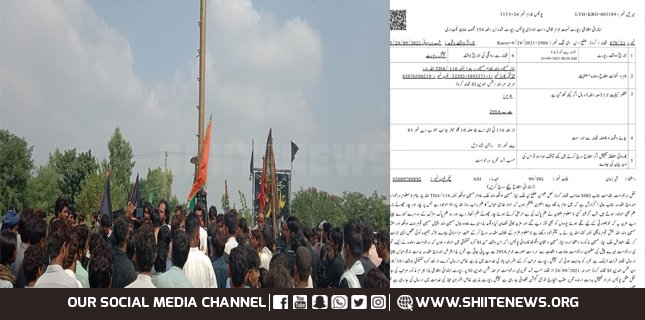 FIR lodged against miscreants on Blasphemy of a replica of Alam-e-Abbas (AS) in Layah
