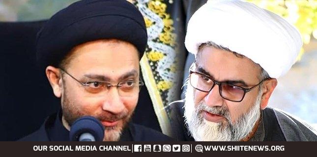 Allama Raja Nasir Abbas condemns FIRs and ban on Shahanshah Naqvi