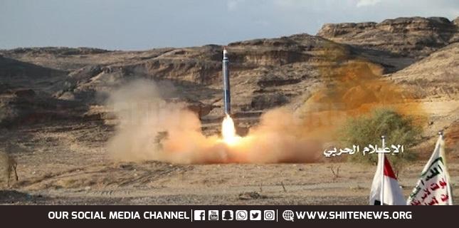 Yemeni missiles