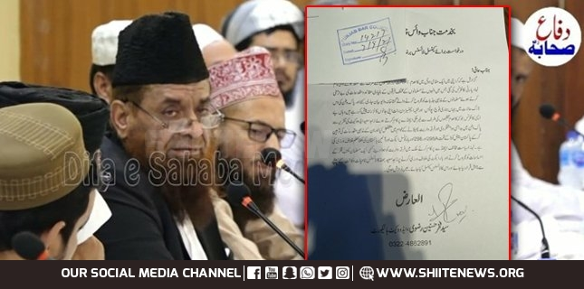 Lawyer demands legal action against Zahid Saeed Bhutta Advocate on Blasphemy