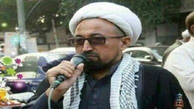 Allama Sadiq Jafferi