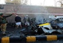 At least 13 people killed, injured in car bomb in southern Yemen