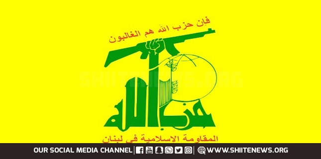 Hezbollah calls for ultimate solution to electricity crisis