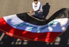 Iraqi nation