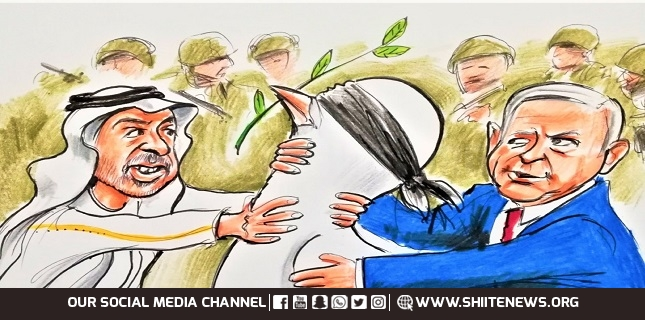 """Normalization Betrayal of Palestine by Arab despots no easy road"