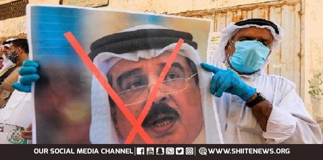 Over 240 Bahraini Muslim scholars blast Israeli FM's visit to Manama, reject normalization