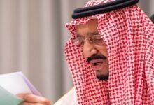 Saudi Arabia to release Palestinian prsioners