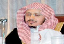 Saudi Arabia: Prominent cleric 'beaten and tortured to death while in detention'