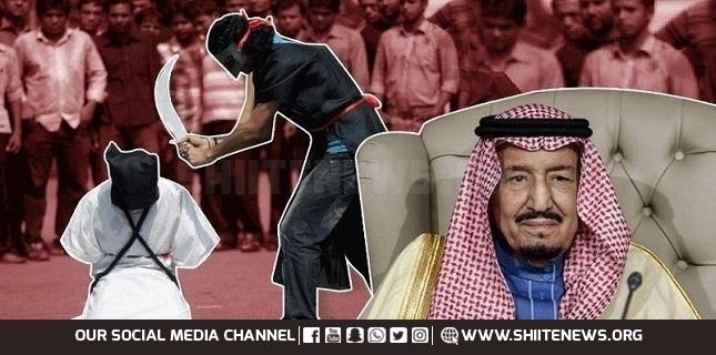 Saudi Arabia executes Shia man accused of links to 'terrorist cell'
