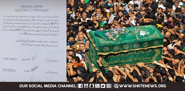 Will Sindh Government now dictate Azadari to the Shia Community?