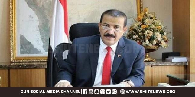 Iran-Saudi talks contribute to regional stability Yemeni FM says