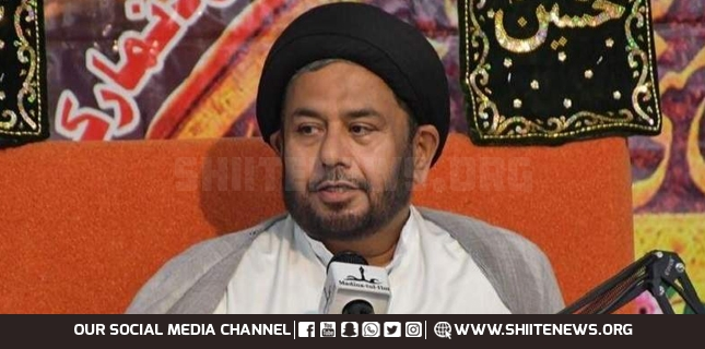 Amnesty for the Taliban will destroy the peace of Pakistan, Allama Mureed Abbas