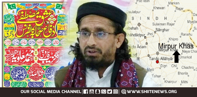 Aurangzeb Farooqi commits Insult of Holy Articles of the Shia religion